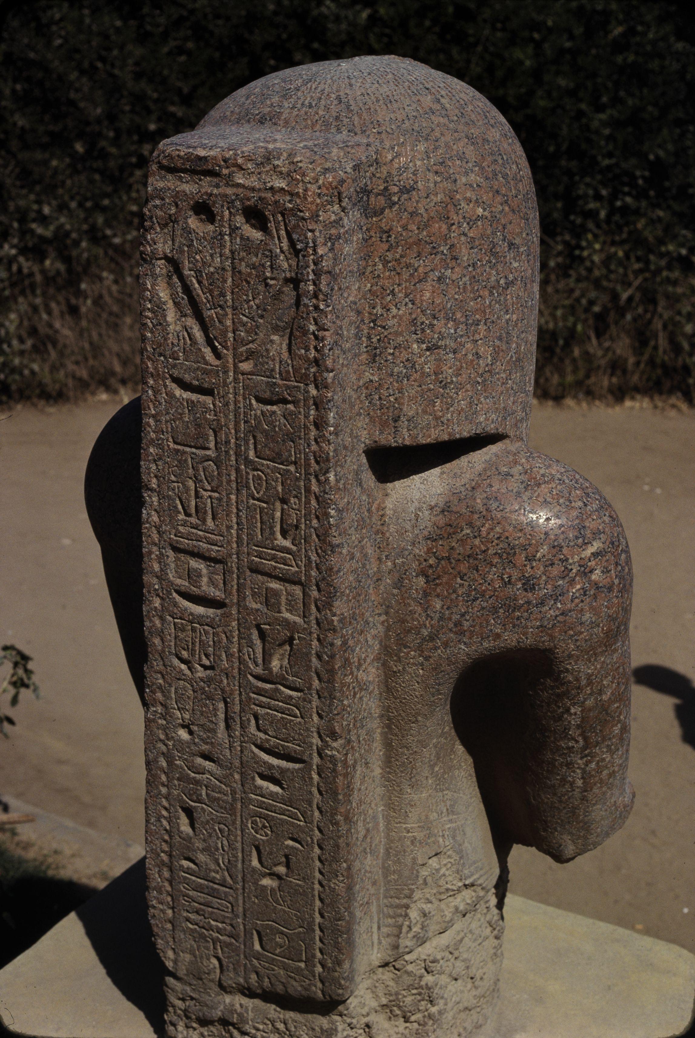 23. Мемфис. Сын Рамзеса II