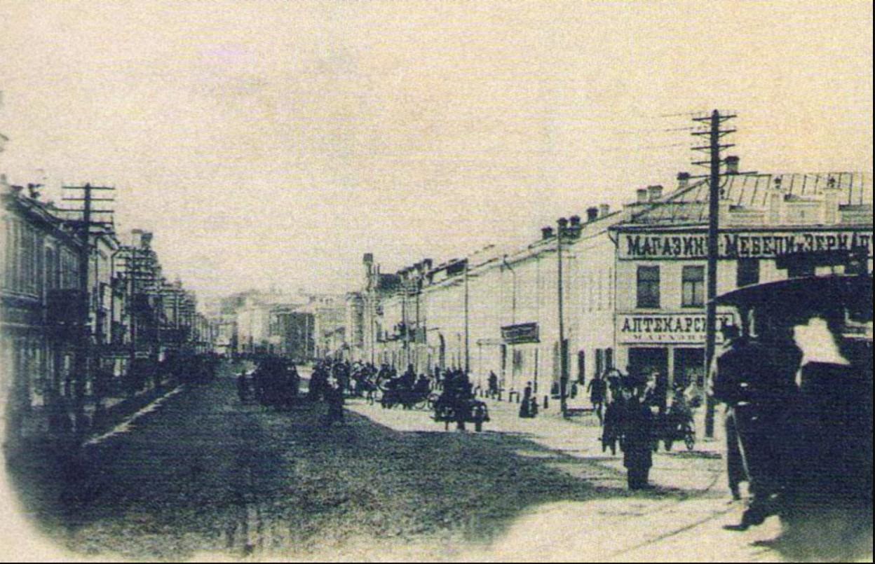 Рыбная улица от пересечения с Московской
