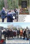 11 фото. Серафимовское и Новозыбков..jpg