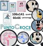 Topolina, Topolino, Pippo, Pluto - quadretto nascita, 106x141.jpg