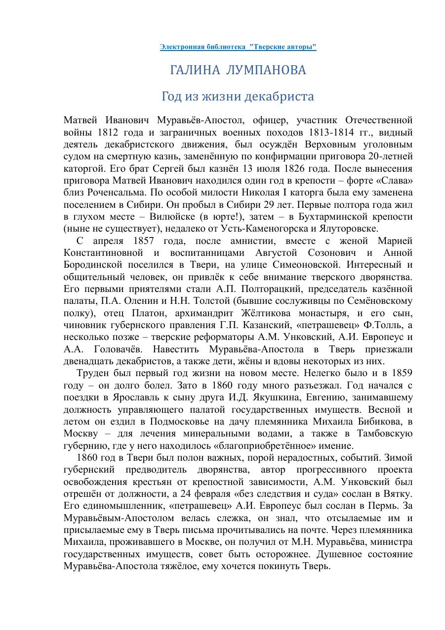 https://img-fotki.yandex.ru/get/901683/199368979.18b/0_26e838_f16b6a98_XXXL.png