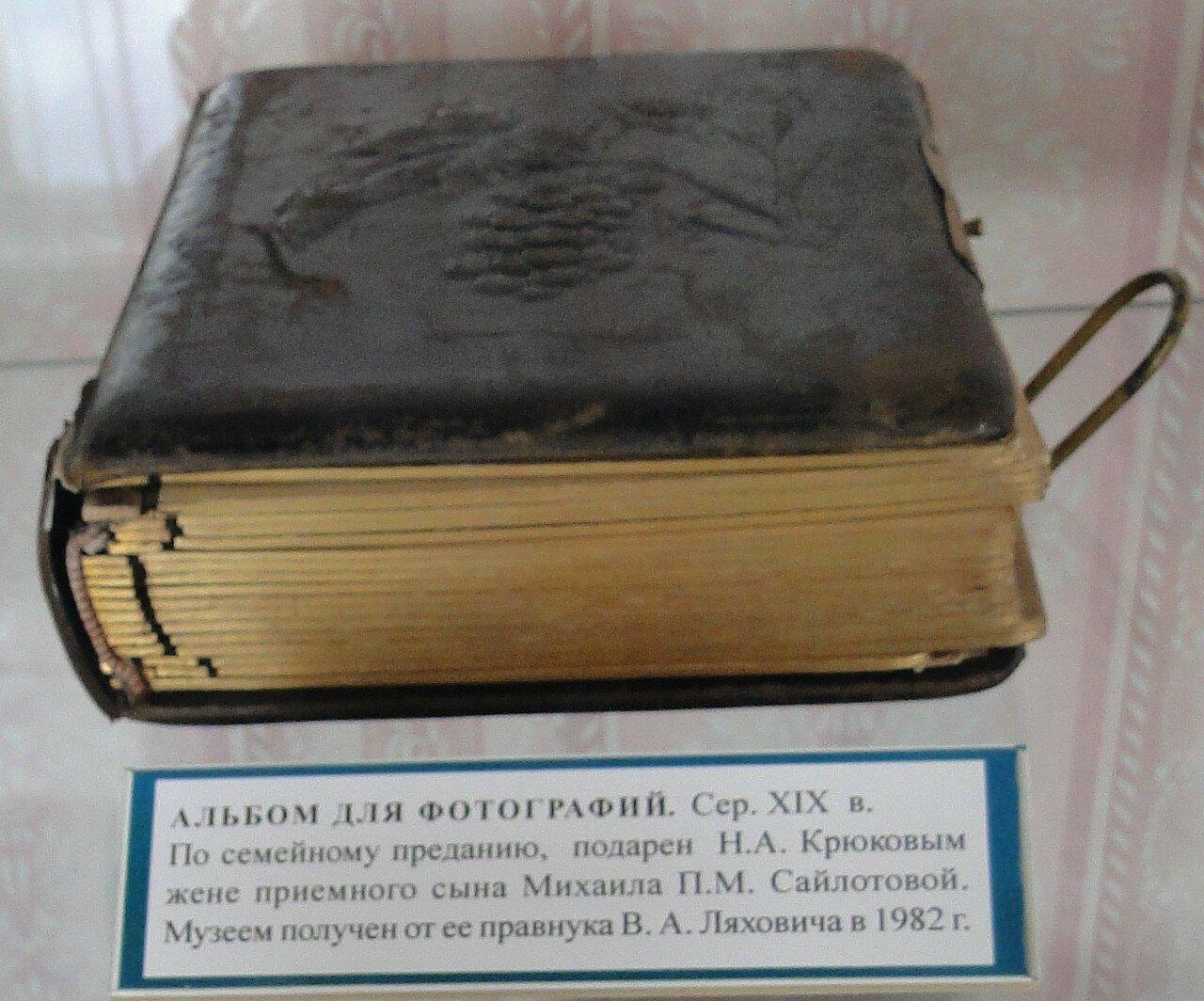 https://img-fotki.yandex.ru/get/901683/199368979.19a/0_26f0dc_a6c74b7e_XXXL.jpg