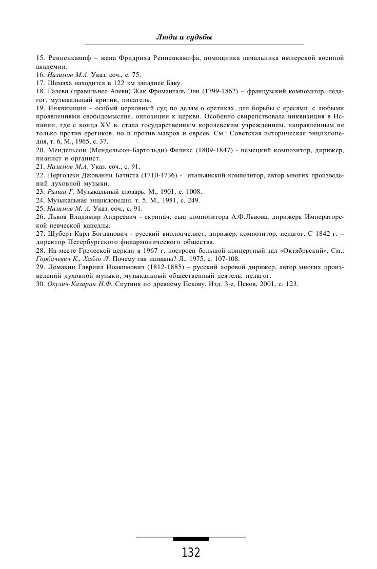 https://img-fotki.yandex.ru/get/901683/199368979.19d/0_26f228_45909a57_XXXL.jpg