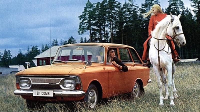 машины рекламная кампания СССР стеб