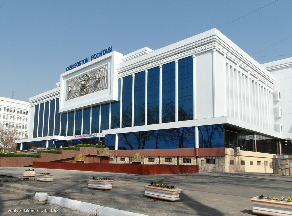 Здание почты Узбекистана, Ташкент