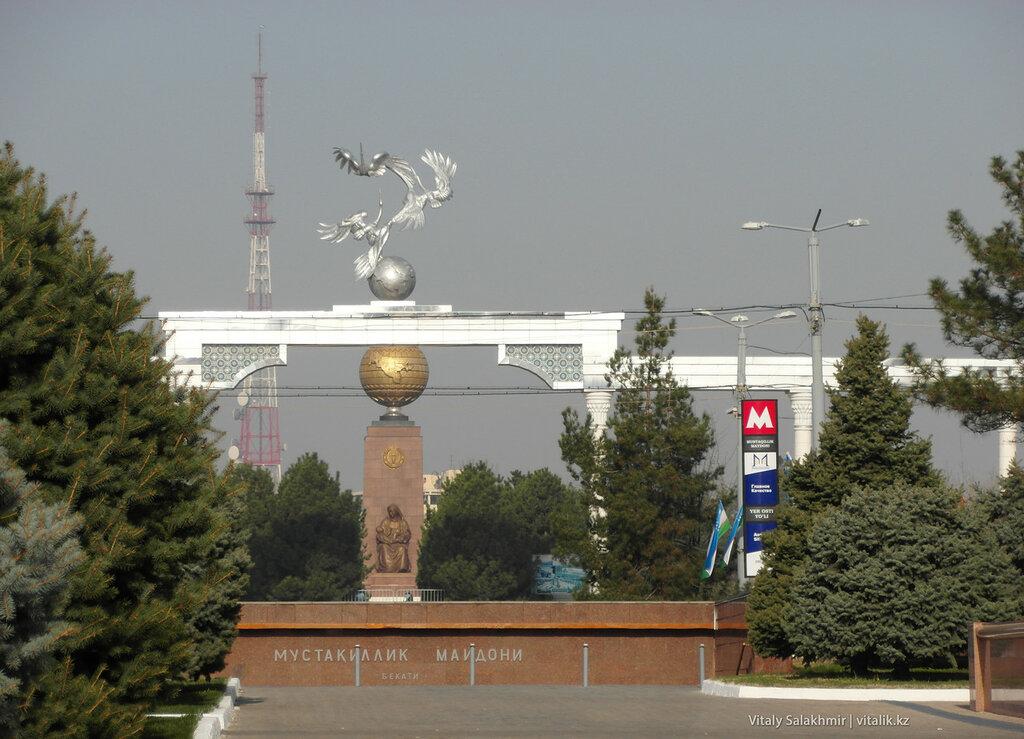 Правительственный парк в Ташкенте, Узбекистан