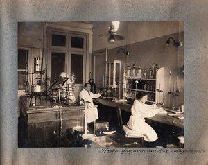 Пато-физиологическая лаборатория