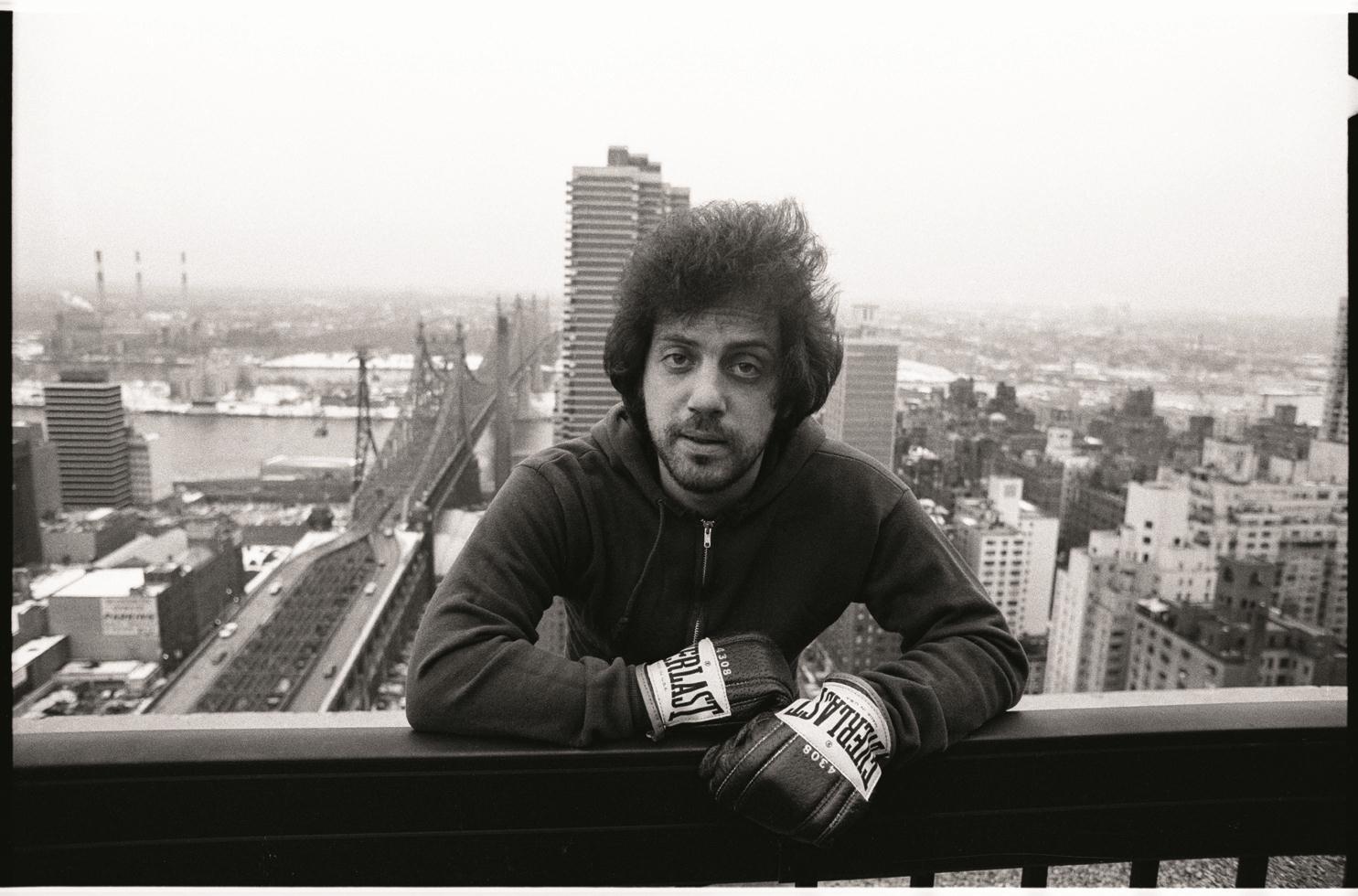 1977. Билли Джоэл