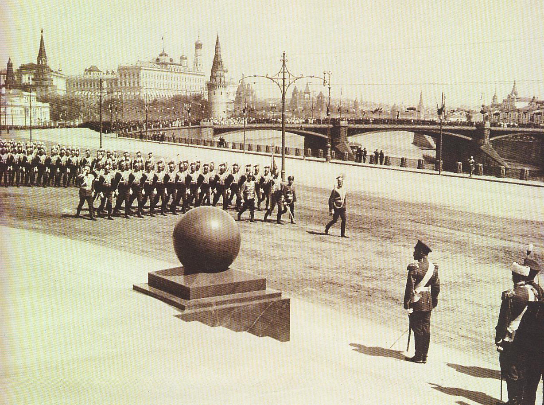 Парад в день открытия памятника Александру III. 1912