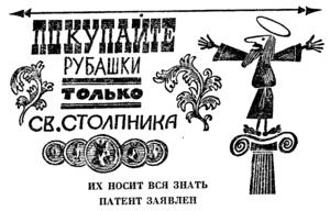 https://img-fotki.yandex.ru/get/902309/19411616.671/0_1383f5_effa3eaa_M.jpg