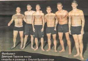 https://img-fotki.yandex.ru/get/902309/19411616.671/0_138402_563e4771_M.jpg