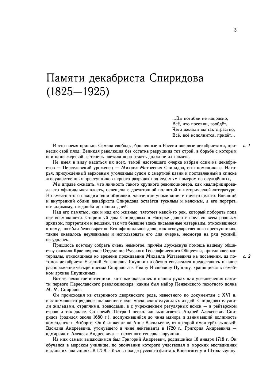 https://img-fotki.yandex.ru/get/902582/199368979.19c/0_26f198_8d5c773e_XXXL.png
