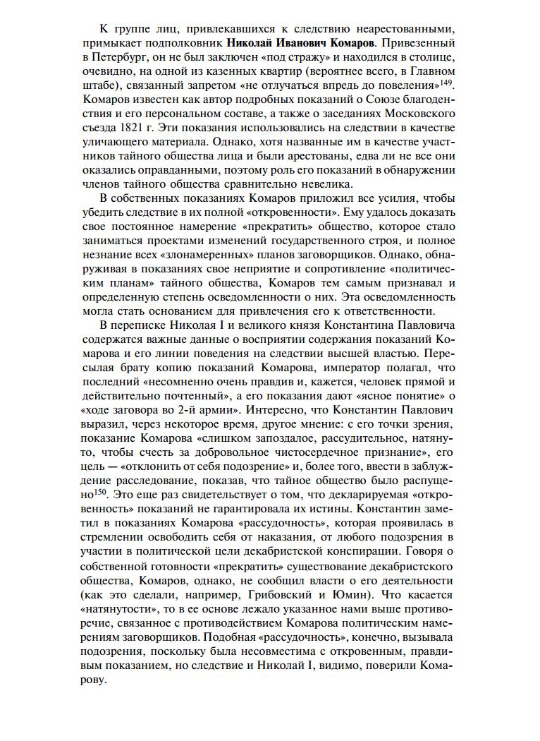 https://img-fotki.yandex.ru/get/902582/199368979.1a3/0_26f521_8470cf55_XXXL.png