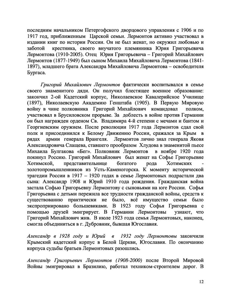 https://img-fotki.yandex.ru/get/902582/199368979.1a5/0_26f592_9e93d1a9_XXL.png