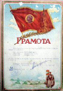 1959 Пограничная застава Гагры