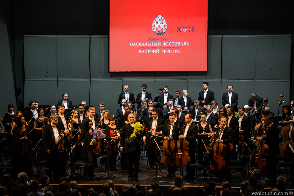 Валерий Гергиев выступил с благотворительным концертом в Кемерово