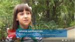 Конкурс посвященный черепахе Никольского определил победителя