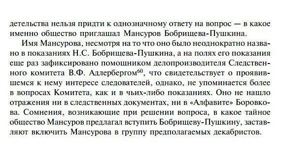 https://img-fotki.yandex.ru/get/903341/199368979.1a6/0_26f5cb_22e3aca0_XXL.jpg