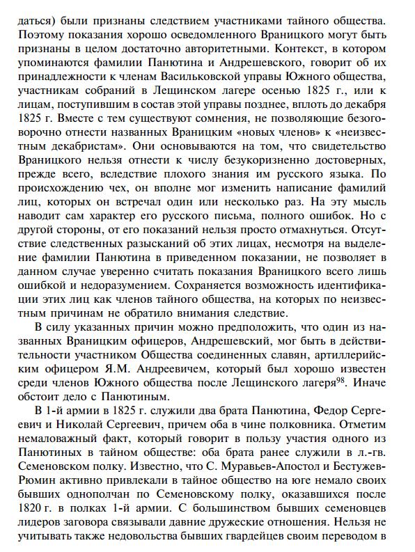 https://img-fotki.yandex.ru/get/903341/199368979.1a8/0_26f63b_bdb1ec5f_XXL.png