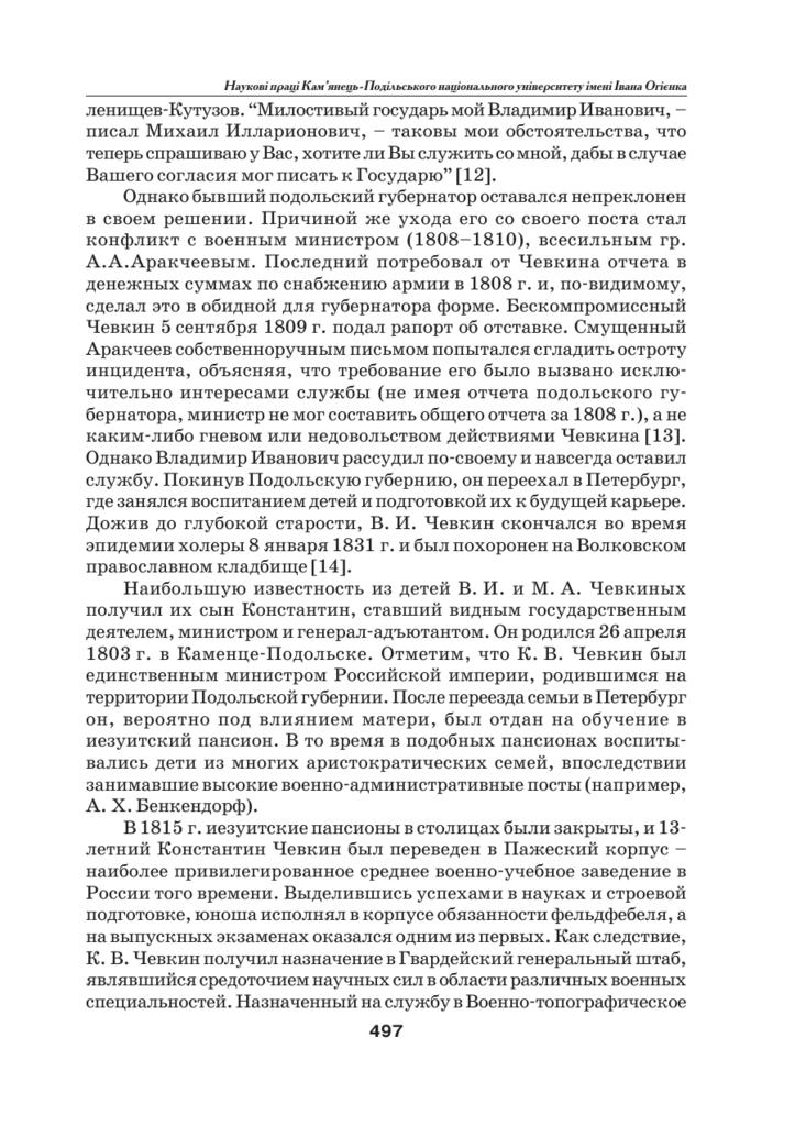 https://img-fotki.yandex.ru/get/903341/199368979.1aa/0_26f6b4_62b67eb1_XXL.png