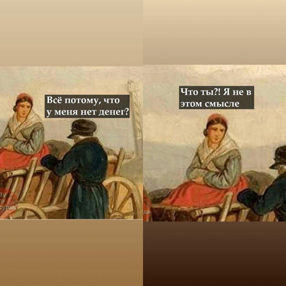Telegram против Роскомнадзора: главные мемы за первые дни блокировки мессенджера