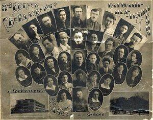 1931 г. Свердловский Татбаш-Пед-Техникум.