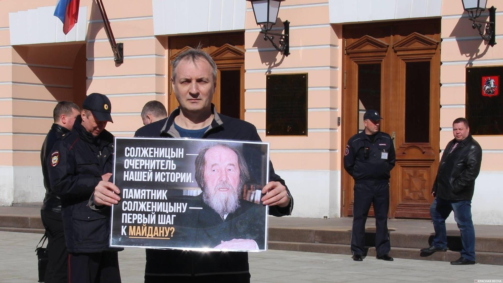 20180427_15-28-«Суть времени» выступила против установки памятника Солженицыну
