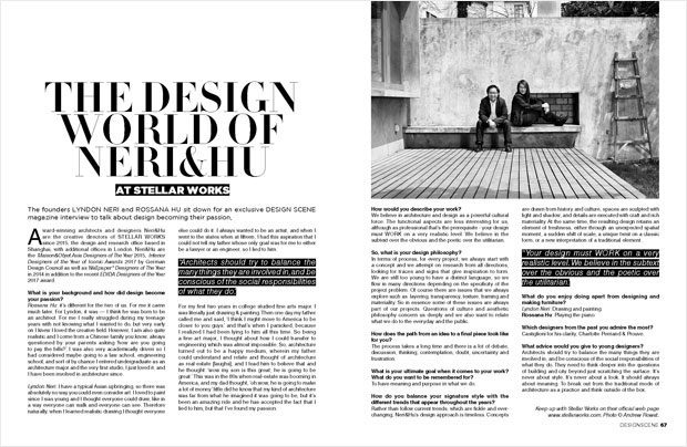 OUR DESIGN SCENE MAGAZINE ISSUE 22 IS OUT NOW!