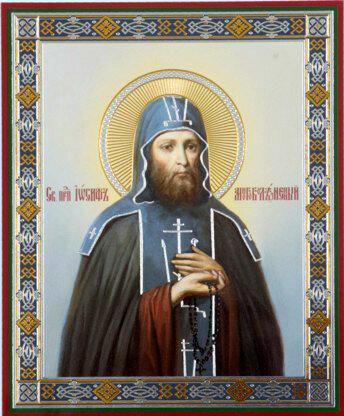 Преподобный Ио́сиф Печерский, Многоболезненный
