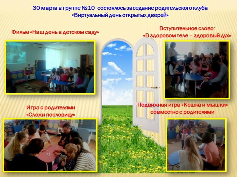 https://img-fotki.yandex.ru/get/903341/84718636.c7/0_298c32_e39fe603_orig
