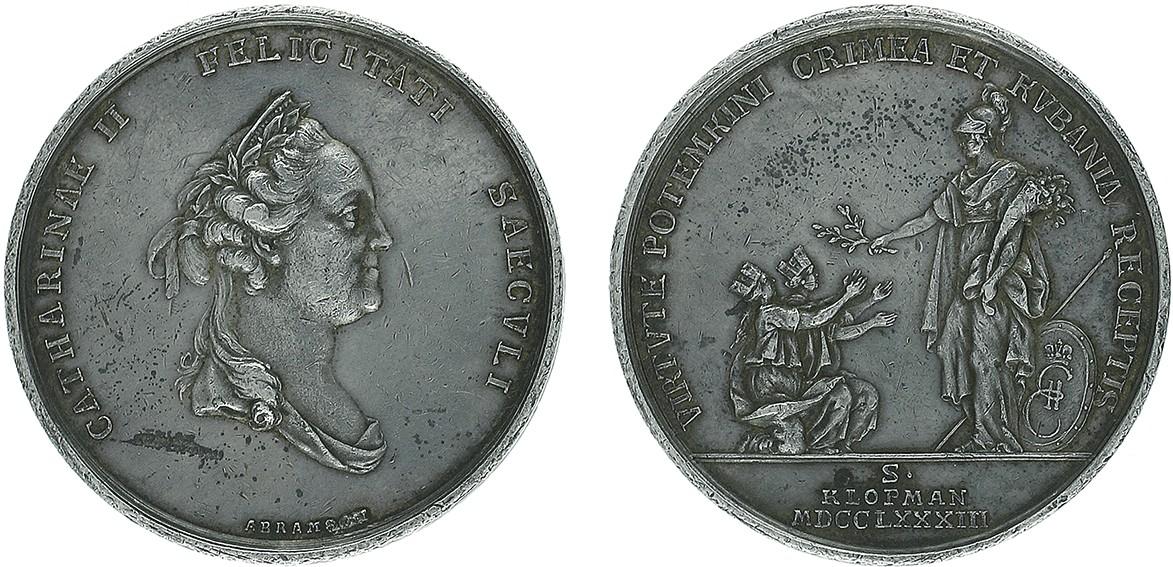 Настольная медаль «В память присоединения Крыма и Тамани к России. 1783 г.»