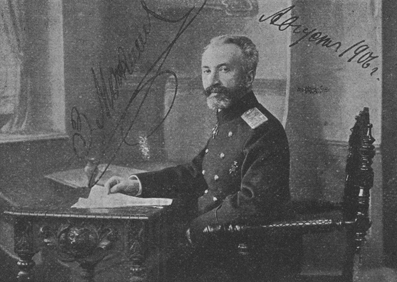 1906. Макшеев Захарий Андреевич