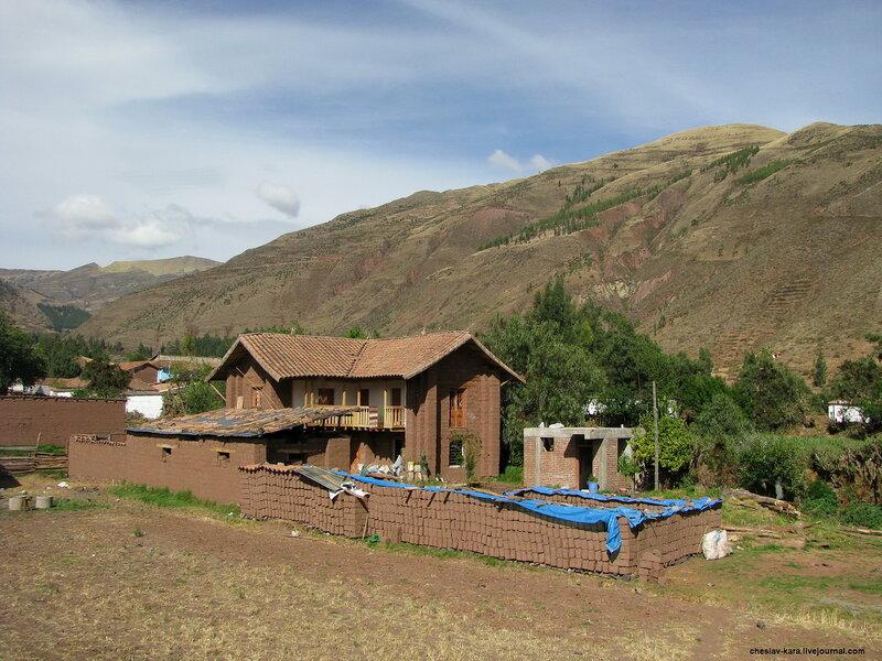 Перу - 3 - 381.jpg