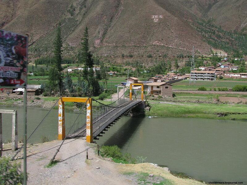 Перу - 3 - 417.jpg