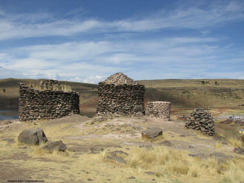 Перу,  Сильюстани _320.jpg