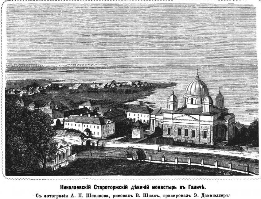 1885 Галич. Николаевский Староторжский монастырь. Нива.jpg