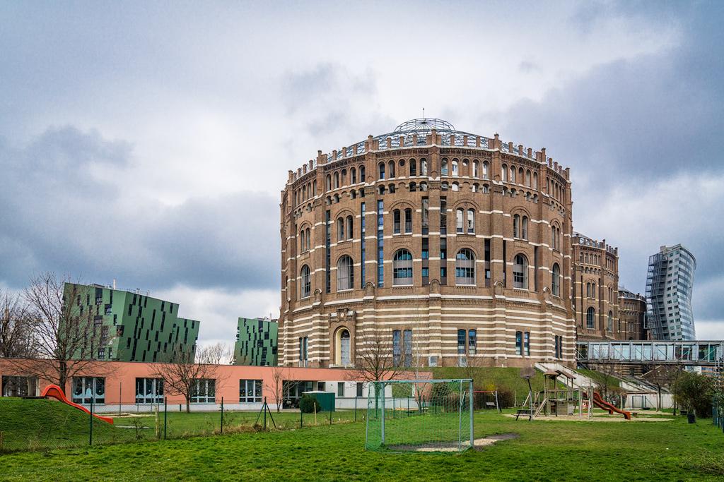 Вена: Газометры