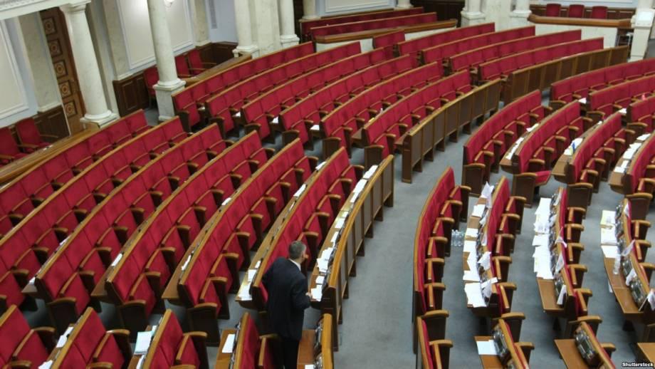 В Киеве суд рассмотрит вопрос запрета 7 народным депутатам осуществлять свои полномочия
