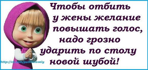 116070137_large_f5sa3kxz1UI.jpg