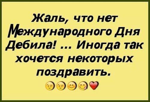 140798920_4809770_u23_fev_1_.jpg