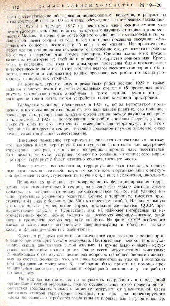 1927.112.JPG