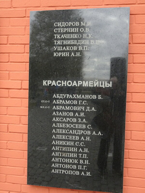 https://img-fotki.yandex.ru/get/904253/199368979.13b/0_26c511_c62ab35c_XL.jpg