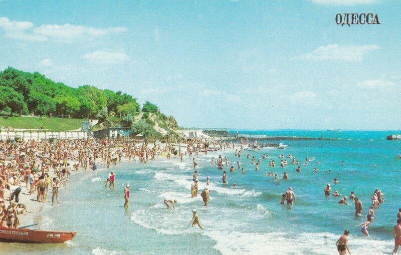 Одесса. Пляж в Аркадии.