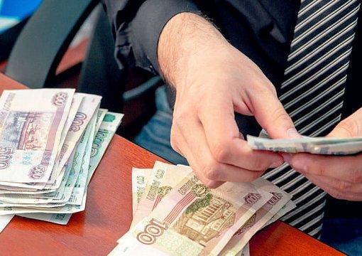 АСВ: Кредиторы «Анкор Банка» получили около 20 млн руб.