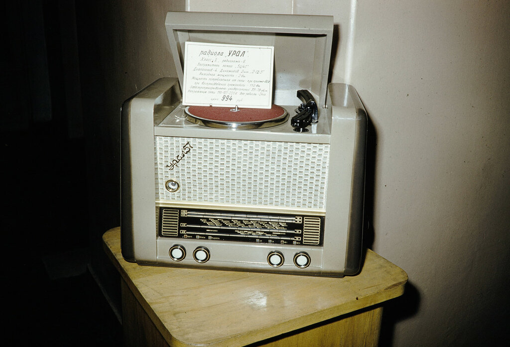 Russia, radio-record player for sale at store in Moscow