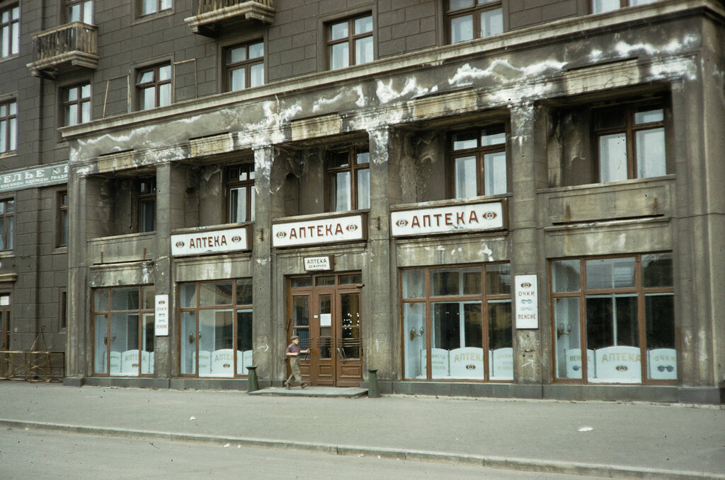 Russia, shops in old buildings in Moscow