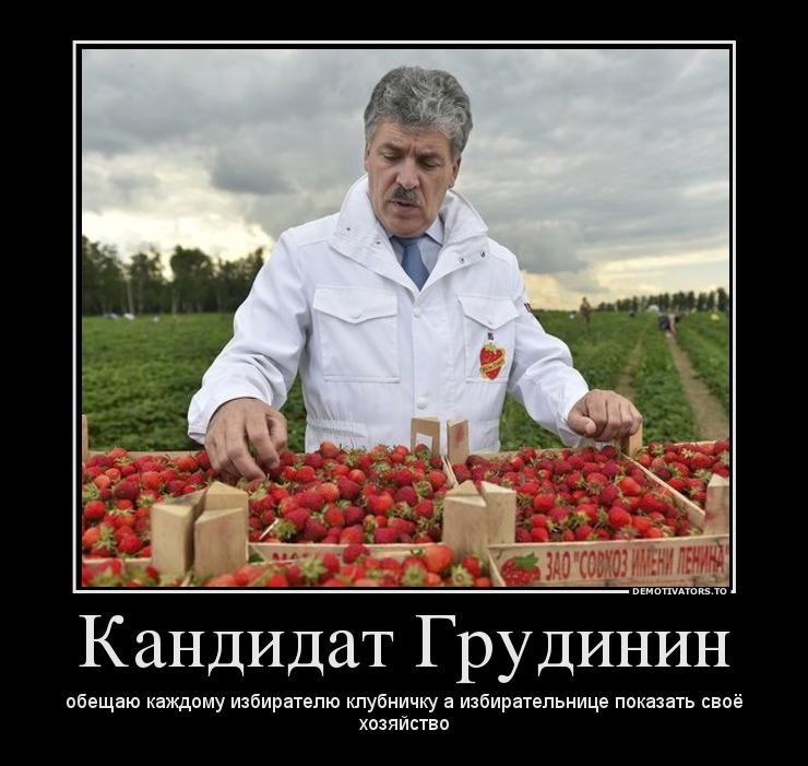 https://img-fotki.yandex.ru/get/904253/31457928.2f8/0_ba558_b6443f27_orig.jpg