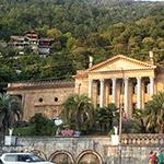 Зимний театр Абхазия Гагра
