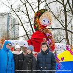Масленица в Солнцево и её создатели, молодёжная палата Инстаграм Солнцево https://www.instagram.com/p/BfVeROLnCw1#solntsevo #солнцево #солнцевский