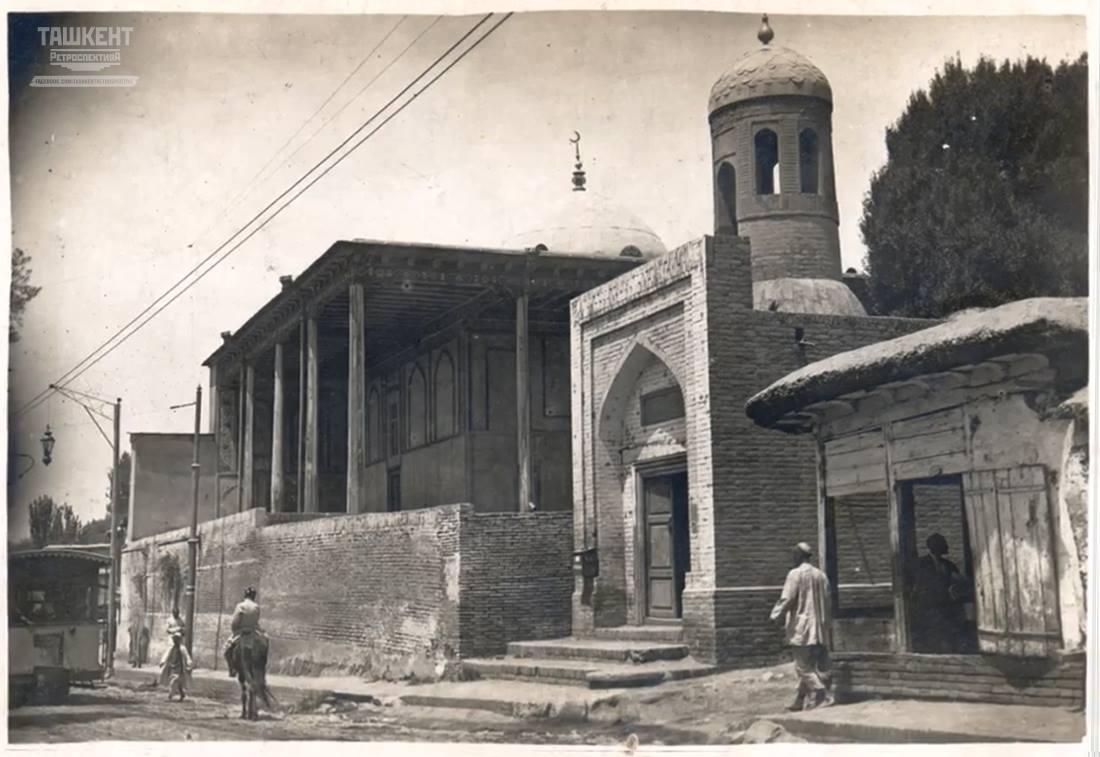 Бала-Мечеть